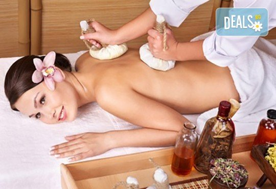 Есенна превенция! Дълбок оздравителен масаж плюс канапе от билков компрес и емулсия витаминни масла в SPA център Senses Massage & Recreation! - Снимка 1