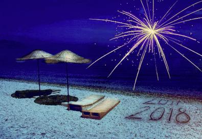 Посрещнете Нова година 2018 в луксозния Aria Claros Beach & Spa Resort 5*, Кушадасъ! 4 нощувки на база Аll inclusive и Новогодишна вечеря - Снимка