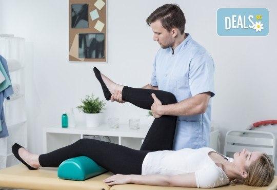 Край на болките в шията и гърба! Функционален преглед на гръбначен стълб и стъпала от специалист ортопед и изготвяне на комплекс от упражнения в Медикрис! - Снимка 1