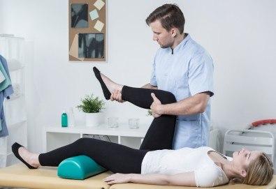Край на болките в шията и гърба! Функционален преглед на гръбначен стълб и стъпала от специалист ортопед и изготвяне на комплекс от упражнения в Медикрис! - Снимка