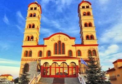 Екскурзия до Солун и Паралия Катерини през ноември! 2 нощувки със закуски в хотел 3*, екскурзовод и транспорт - Снимка