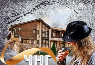 Нова година в к-с Фазанария до Пазарджик! Новогодишен куверт с богато празнично меню: специалитети, напитки, плодове, баница с късмети, DJ програма, томбола, изненади, заря и новогодишен огън - Снимка