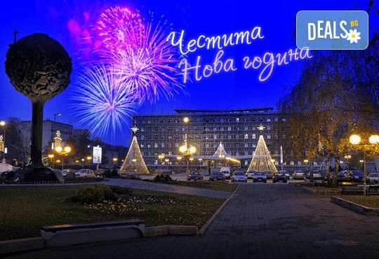 Нова година в Крагуевац, Сърбия! 3 нощувки с 3 закуски, 1 стандартна и 2 Празнични вечери, транспорт, програма в Ниш и екскурзовод - Снимка 1