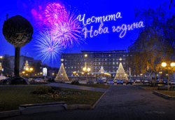 Нова година в Крагуевац, Сърбия! 3 нощувки с 3 закуски, 1 стандартна и 2 Празнични вечери, транспорт, програма в Ниш и екскурзовод - Снимка