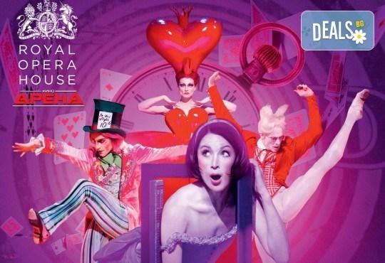 Ексклузивно в Кино Арена! Алиса в страната на чудесата - балетен спектакъл на Кристофър Уилдън, на 02, 03 и 05.12. в киносалоните в София! - Снимка 1