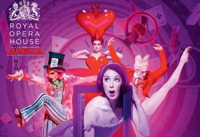 Ексклузивно в Кино Арена! Алиса в страната на чудесата - балетен спектакъл на Кристофър Уилдън, на 02, 03 и 05.12. в киносалоните в София! - Снимка