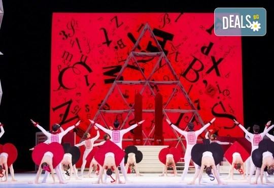 Ексклузивно в Кино Арена! Алиса в страната на чудесата - балетен спектакъл на Кристофър Уилдън, на 02, 03 и 05.12. в киносалоните в страната - Снимка 7
