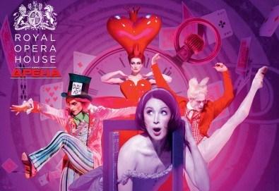 Ексклузивно в Кино Арена! Алиса в страната на чудесата - балетен спектакъл на Кристофър Уилдън, на 02, 03 и 05.12. в киносалоните в страната - Снимка