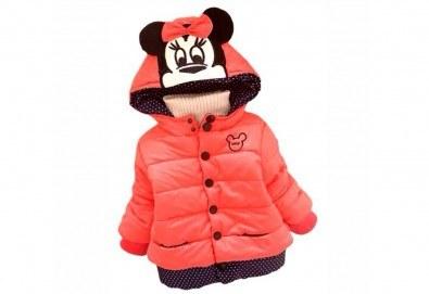 Подарък за Вашето дете! Зимно детско яке с Мини Маус за момичета в цвят по избор от Grizzly Mall - Снимка