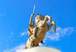 Екскурзия на 26.11. до Скопие, Македония! Транспорт и екскурзовод от агенция Поход - Снимка