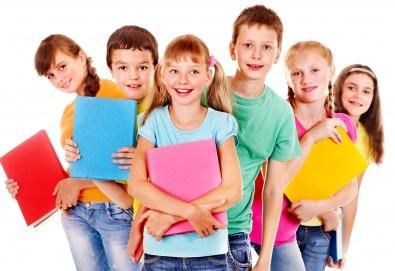 Едномесечен курс по Английски език за деца от 4 до 5г., 4 занимания 2 пъти седмично по 1 час, малки групи, в Учебен център Английски свят - Снимка