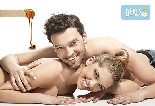 Кожа като коприна! Кола маска на цяло тяло или на зона по избор за мъже или жени в салон за красота Киприте - Снимка 1