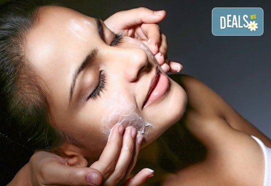 Дълбоко почистване на лице с четков и ензимен пилинг и енергизираща кожата кислородна терапия + бонус: 10% отстъпка от всички процедури в салон за красота Киприте - Снимка 1