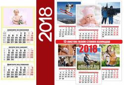 Лимитирана оферта! Голям 13-листов календар със снимки на клиента + 2 работни календара със снимки и надписи от Офис 2! - Снимка