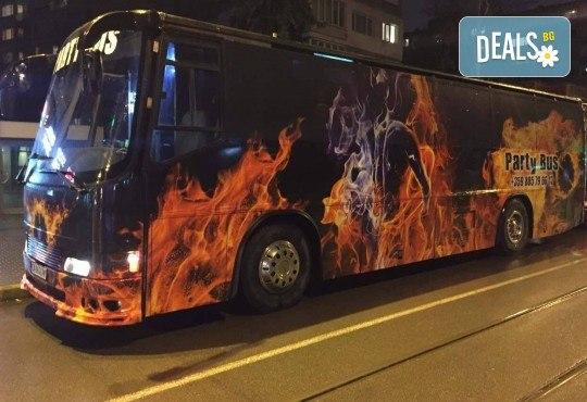 Незабравимо изживяване! Детско или тинейджърско парти с DJ за до 25 човека в пътуващ бус от Party Bus - Снимка 4