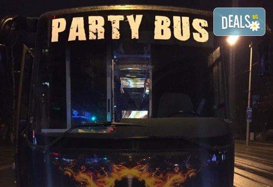 Незабравимо изживяване! Детско или тинейджърско парти с DJ за до 25 човека в пътуващ бус от Party Bus - Снимка 5