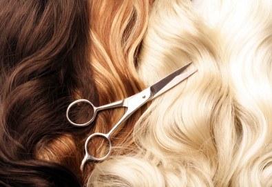 Професионално подстригване, масажно измиване и терапия според типа коса по избор, ултразвук и подсушаване от Женско царство!
