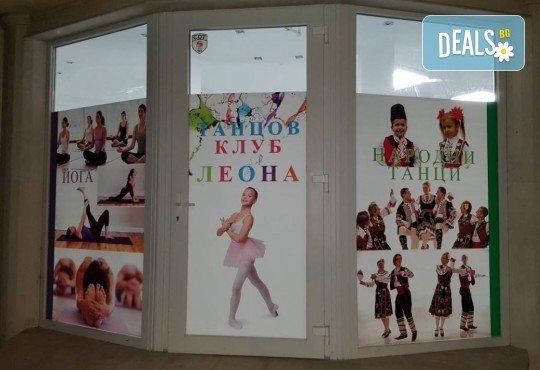 Усетете магията на българския танц! Два урока по народни танци за начинаещи в танцов клуб Леона! - Снимка 4