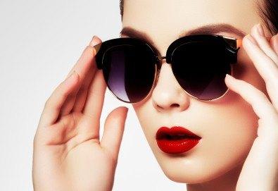Сексапилни устни или изглаждане на бръчки с американски хиалуронов филър и ултразвук в салон за красота Женско царство - Център /Хасиенда/! - Снимка