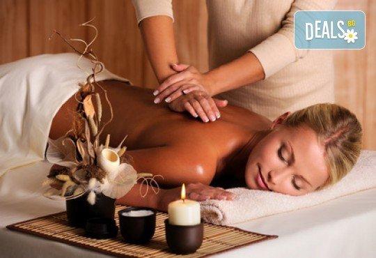 Пренесете се в страната на сънищата с масаж на гръб с топла ароматна свещ в Art Hair Galerie - Снимка 1