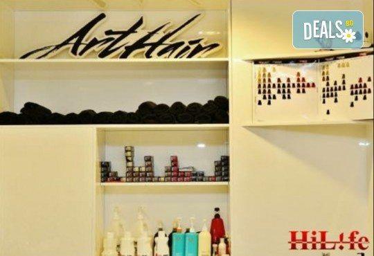 Пренесете се в страната на сънищата с масаж на гръб с топла ароматна свещ в Art Hair Galerie - Снимка 5