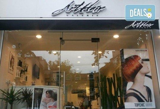 Пренесете се в страната на сънищата с масаж на гръб с топла ароматна свещ в Art Hair Galerie - Снимка 11