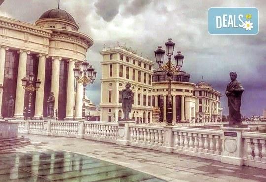 Посетете преди Коледа за 1 ден Скопие, Македония! Транспорт и водач от Глобул Турс! - Снимка 3