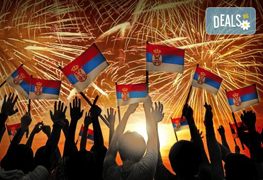 Отпразнувайте сръбската Нова година в Лесковац през януари! 1 нощувка със закуска, празнична вечеря с програма, транспорт, посещение на Пирот и Ниш! - Снимка 1