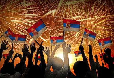 Отпразнувайте сръбската Нова година в Лесковац през януари! 1 нощувка със закуска, празнична вечеря с програма, транспорт, посещение на Пирот и Ниш! - Снимка