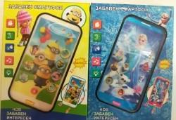 Изненадайте своя малчуган! Детски смартфон Миньоните или Леденото кралство с български приказки и песни от Магнифико! - Снимка