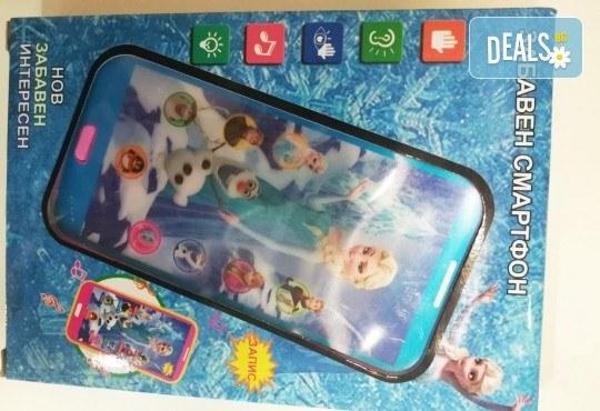 Изненадайте своя малчуган! Детски смартфон Миньоните или Леденото кралство с български приказки и песни от Магнифико! - Снимка 3