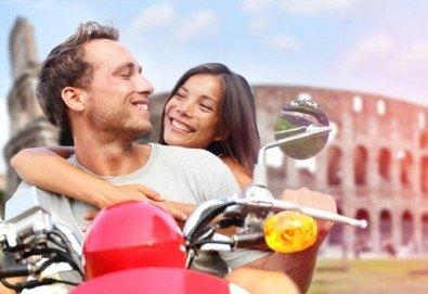 Отпразнувайте мечтания Свети Валентин в Рим! 3 нощувки със закуски в хотел 2*, самолетен билет, летищни такси, трансфери, застраховка и водач - Снимка