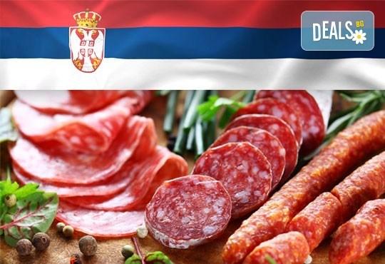 За 1 ден през януари до кулинарния фестивал Пеглана колбасица в Пирот, Сърбия! Транспорт и екскурзовод от Еко Тур - Снимка 1