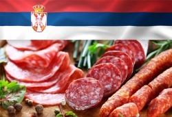 За 1 ден през януари до кулинарния фестивал Пеглана колбасица в Пирот, Сърбия! Транспорт и екскурзовод от Еко Тур - Снимка