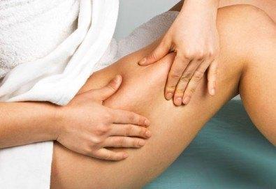 В перфектна форма! Направете 1 или 3 процедури антицелулитен масаж на ТРИ зони, 45 минути в Chocolate Studio - Снимка