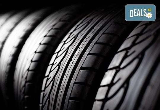 Смяна на 4 гуми, монтаж, демонтаж, баланс и тежести от Автоцентър NON-STOP