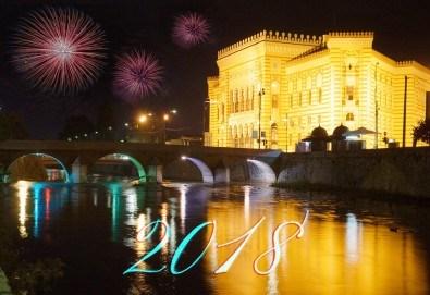 Посрещнете Нова година в Сараево, Босна и Херцеговина! 3 нощувки със закуски и вечери в Hotel Park 4*, транспорт и водач - Снимка