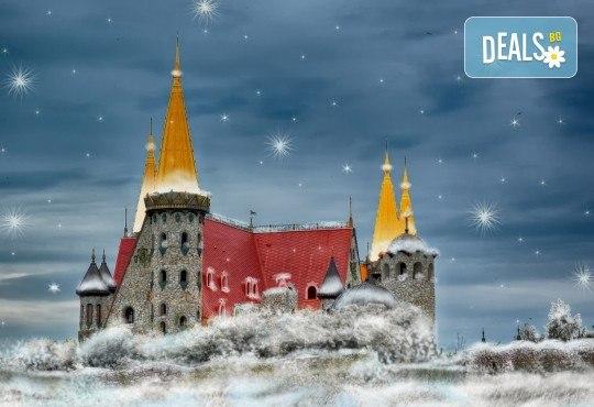 Уикенд среща с Дядо Коледа в замъка в Равадиново - разходка за 4-членно семейство, връчване на подаръци и 10 снимки + игра Търсачи на съкровища от събитието! - Снимка 1