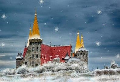Уикенд среща с Дядо Коледа в замъка в Равадиново - разходка за 4-членно семейство, връчване на подаръци и 10 снимки + игра Търсачи на съкровища от събитието! - Снимка