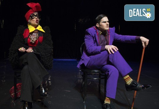 """Много смях с героите на Гогол в """"Женитба! Гледайте на 01.12. петък, в Театър ''София'', от 19ч., билет за един - Снимка 3"""