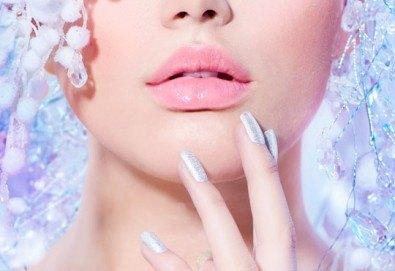 Безиглено уголемяване на устни или попълване на бръчки с американски хиалуронов филър и ултразвук от NSB Beauty Center! - Снимка