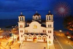 Нова година в Паралия Катерини, Гърция, с Вени Травел! 2 нощувки със закуски в хотел 3*, Новогодишна вечеря в гръцка таверна с жива музика, транспорт - Снимка