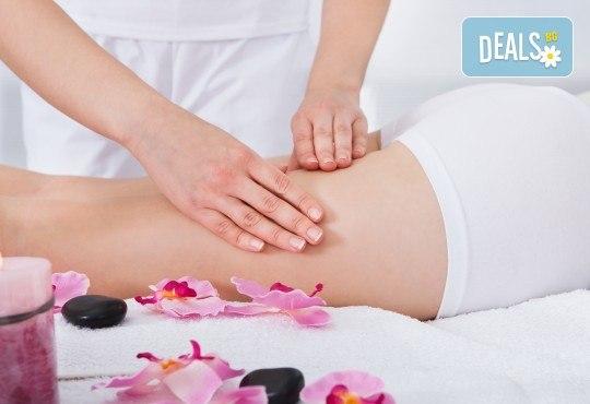 Перфектен силует! 1 или 5 антицелулитни масажа на всички засегнати зони с френска био козметика Blue Marine в Anima Beauty&Relax - Снимка 2