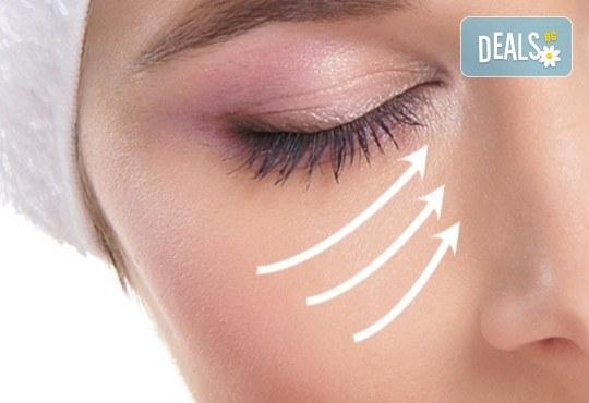 Незабавен резултат с видимо по-свеж поглед! Неоперативно повдигане на горен клепач и намаляване на торбичките под очите (блефароплсатика) от SunClinic! - Снимка 2