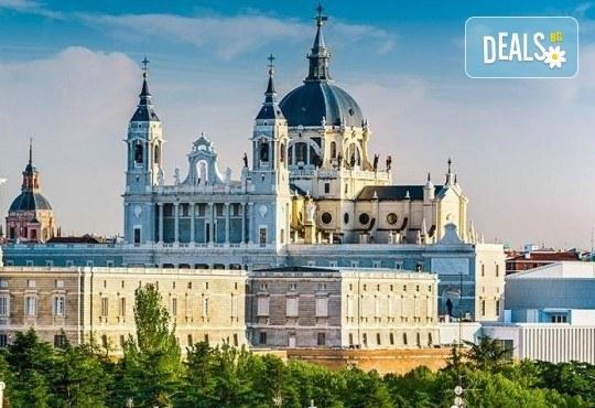 Самолетна екскурзия до Мадрид през януари с Дари Травел! 3 нощувки със закуски в хотел 3*, билет, летищни такси, обиколка на Мадрид - Снимка 3