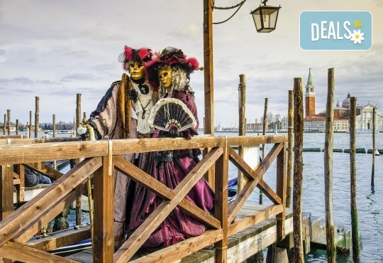 Карнавалът във Венеция през февруари - приказка без край! 3 нощувки със закуски, транспорт, водач и програма - Снимка 1