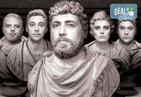 Комедията Ромул Велики с едни от най-известните китаристи на България на 7-ми декември (четвъртък) в МГТ Зад канала! - Снимка 1