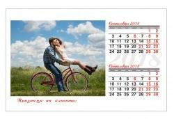 Лукс подарък! 6-листов супер луксозен пейзажен календар със снимки на клиента, отпечатани на гланц хартия от Офис 2! - Снимка