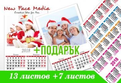 Промо оферта! 2 броя големи стенни календара със снимки на цялото семейство: 13 листов и 7 листов + 10 джобни календарчета от New Face Media! - Снимка