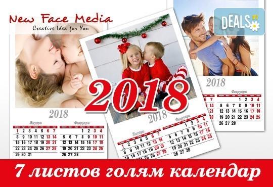 Голям 7-листов календар със снимки на клиента + бонус подарък: 10 бр. джобни календарчета със снимки от New Face Media! - Снимка 3
